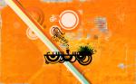 Music Dance by Cahilart