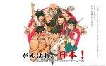 Street Fighter6